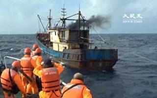 陆船越界捕鱼1.6公吨 海巡强势登检押返9人