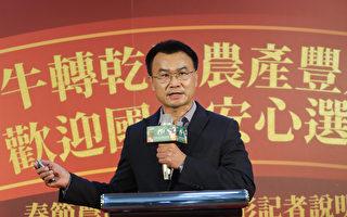 台农委会:过年农渔产品供应充足