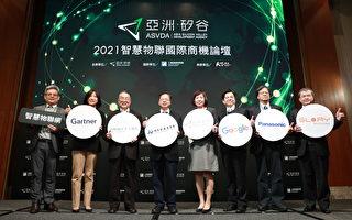 亞矽:物聯網產業未來10年擁諸多優勢