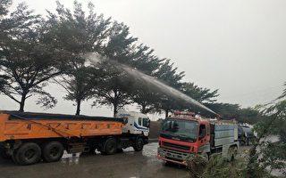 因应空品不良 屏东县启动空污应变机制
