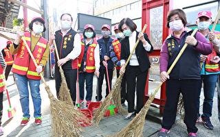 除疫保健康  宜蘭縣年終大掃除掃街誓師
