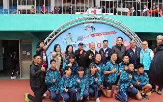苗栗县公私立中学、小学联合运动会 热闹登场