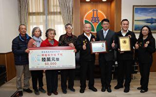 表扬苗县首位获甲级技术士证照原民杨维盛