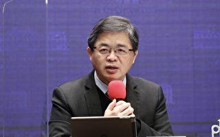 政院:2014年即终止进口台湾猪 国台办禁令没意义
