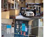 【一线采访】哈尔滨石家庄增13中风险区