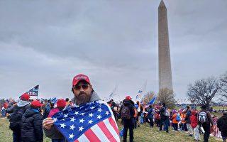 自媒体人:美大选关乎全球 人们要站出抗争