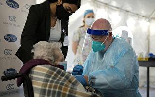 新泽西疫情更新  死亡率仍高居全美第一位