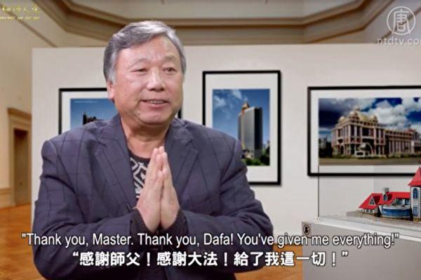 張澤的神奇成功之路(下)從小學生水平到著名建築設計師