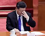 """习近平称律师必须""""拥护党"""" 被批是谬论"""