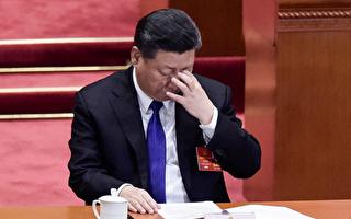 """官僚主义风气正吞噬习近平的""""中国梦"""""""