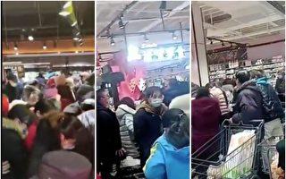 【一線採訪】河北疫情攻入晉陝 民眾恐慌