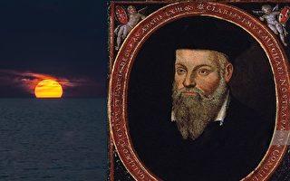 """西方预言中的""""太阳""""与人类劫难"""