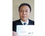 河北商人实名举报市纪委常委包庇腐败官员