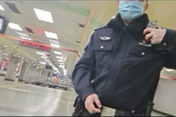 陝西訪民在北京遭綁架 警方不立案稱上訪違法