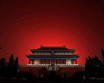 中共建黨近100百年 美媒:中共來日不多