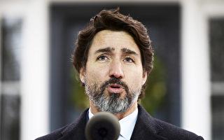 入境加拿大需自費定點隔離  最早2月4日生效