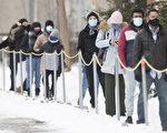 加拿大各省最新疫情数据 (3月3日)