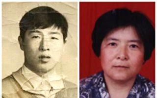 21年 河北省保定滿城區14條人命案