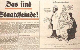 【名家专栏】我现在更能看懂《德国好人》