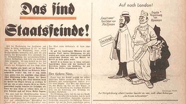 我现在更能看懂《德国好人》