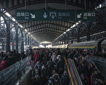 黑龍江至北京列車5人染疫 途徑6省市20站點