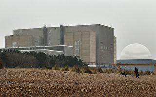 英國計劃將北京從其核電項目中移除
