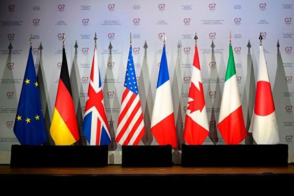 近70名議員聯名信 要求G7團結對抗中共