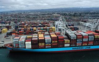 """纽出口组织:美不要把气候变成""""关税战争"""""""