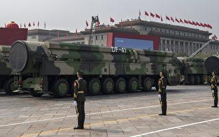 美国专业报告揭秘中共核武器家底