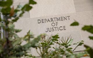 隐瞒中共军人身份 斯坦福研究员被控新罪名