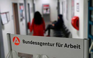 德國失業人數逾270萬 短時工埋更大隱患