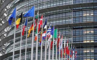 中共中东欧17+1峰会遇冷 多国领导人拒出席