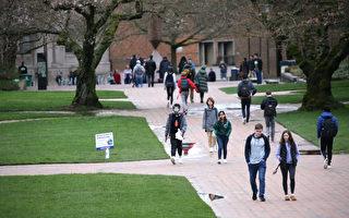 揭秘中共黑手在美国大学的秘密活动