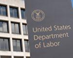 美就业市场复苏冻结 再有90万人失业