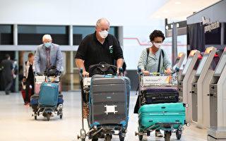 【澳洲疫情1.21】明起實施國際旅行新規則