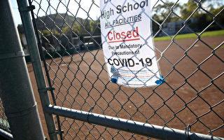 加州当局计划2月重启校园 洛学区考虑提告