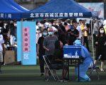 中國疫情有多嚴峻? 6天內7省宣布戰時狀態