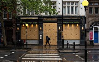 英國法庭裁定 保險公司需賠償小商家