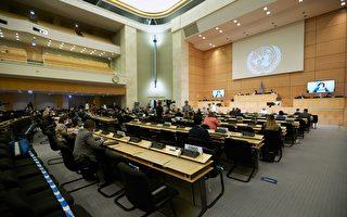 中共在聯合國無端指責澳洲人權 澳各界回擊