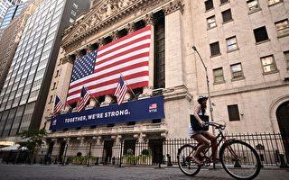 美股財報效應失靈 突現三個月最大賣訊