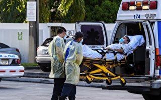 聖塔克拉拉疫情嚴峻 救護車等待時間倍增