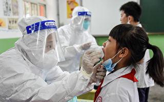 河北谎报疫情数据被曝光 涉事检测机构遍布全国