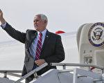 彭斯回到印第安納:做副總統是一生最大榮幸
