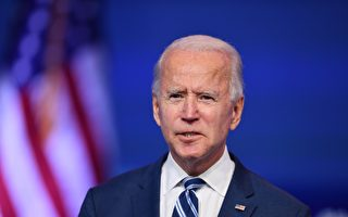 圖為美國當選總統喬·拜登(Joe Biden)(ANGELA WEISS/AFP via Getty Images)