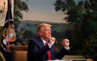 袁斌:大陸學者談美國大選需要澄清的九大問題