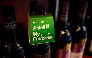 逾2萬升澳洲葡萄酒被阻在中國港口