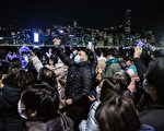 楊威:習近平新年講話 底氣明顯不足?
