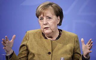 德國強封鎖再升級 15公里活動限制引爭議