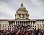 新泽西议员提法案重罚叛乱罪 被批引导政治迫害