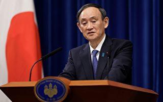 日本對中共政策方向性轉折 專家揭深層原因